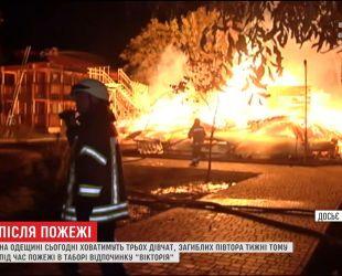 """В Одесской области хоронить трех погибших девочек при пожаре в лагере """"Виктория"""""""