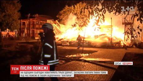 """В Одесской области похоронят трех погибших девочек при пожаре в лагере """"Виктория"""""""