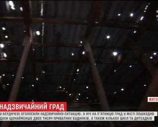 В Бердичеве объявили чрезвычайную ситуацию из-за града