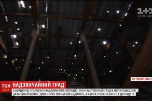 У Бердичеві оголосили надзвичайну ситуацію через град