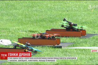 Перегони дронів два дні тривали у Дніпрі