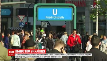 У Баварському гуртожитку 47-річний біженець із Казахстану убив 28-річного українця