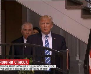 Трамп запретил выезд в США гражданам Северной Кореи, Венесуэлы и Чада
