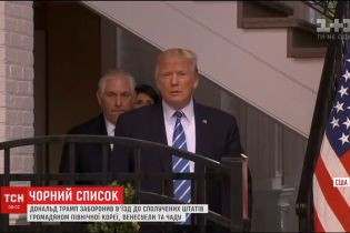 Трамп заборонив виїзд до США громадянам Північної Кореї, Венесуели та Чаду