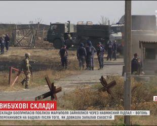 Военные озвучили причину пожара на складах боеприпасов вблизи Мариуполя