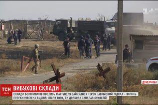 Військові озвучили причину пожежі на складах боєприпасів поблизу Маріуполя