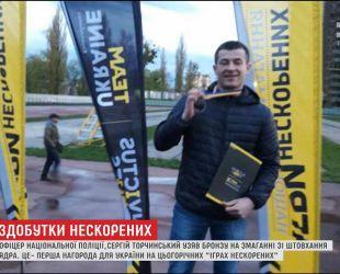 """Первую медаль для Украины на """"Играх Непокоренных"""" получил полицейский с Волыни"""