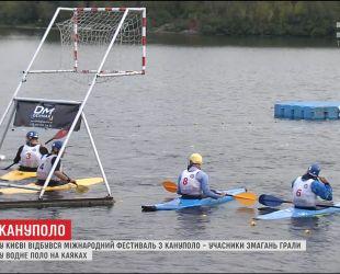 В Україні набирає популярності новий для нас вид спорту кануполо
