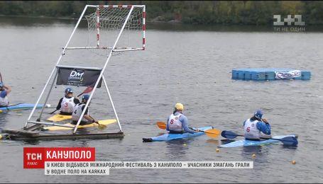 В Украине набирает популярность новый для нас вид спорта кануполо