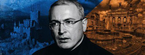 Львов — не Польша, Крым — не Россия. Ответ Ходорковскому
