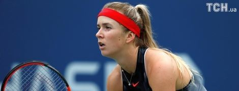 Світоліна дізналася суперниць на Підсумковому турнірі WTA
