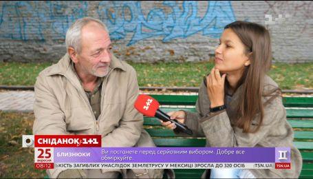 Как украинцы относятся к незваным гостям