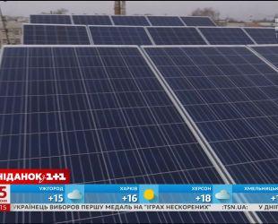 В Україні півтори тисячі родин за два роки встановили сонячні батареї
