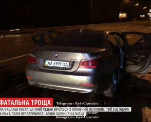 Полиция разыскивает водителя БМВ, который вызвал смертельную аварию на Столичном шоссе