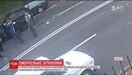 У смертельну аварію потрапило службове авто місцевої поліції