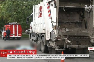 У Львові сміттєвоз розчавив двох жінок, які поверталися із недільної служби в церкві