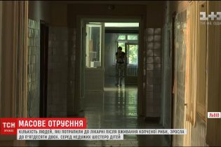 Кількість людей, які отруїлися копченою скумбрією у Львові, збільшилася до 56-ти