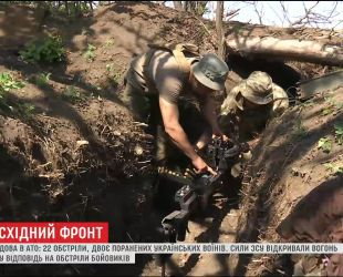 Сутки в АТО: 22 обстрела и двое раненых украинских воинов