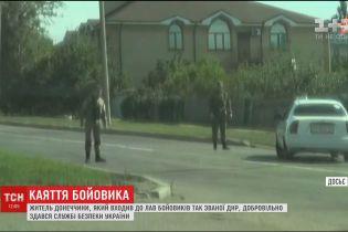 """Чоловік, який охороняв """"генеральний штаб ДНР"""" добровільно здався СБУ"""