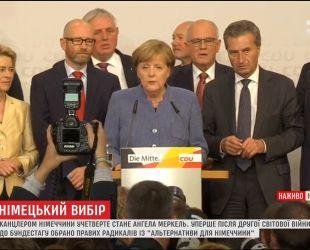 Новий парламент, старий канцлер: Ангела Меркель перемогла на виборах у Німеччині