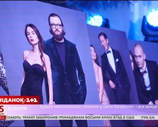 Молодые и перспективные: кто из украинских актеров посетил Вечер молодого кино