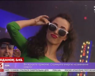 Атятя: ексклюзивне відео танцюючого Володимира Зеленського