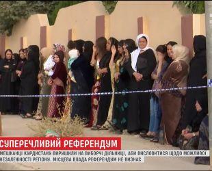 В иракском Курдистане голосуют за независимость региона