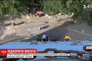 Одеса прийняла чемпіонат України зі скелелазіння серед ветеранів