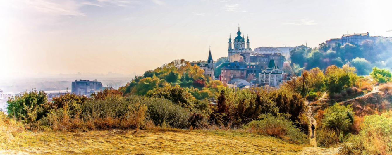 Замковая гора в Киеве получила новый юридический статус