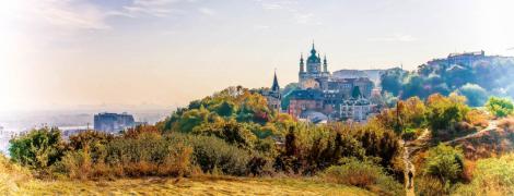 Таємниці Києва: гора, на якій був замок Кия, нині служить місцем для шабашів та кладовищем