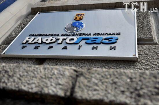 """""""Нафтогаз"""" подав новий позов на 11,6 млрд доларів проти """"Газпрому"""""""