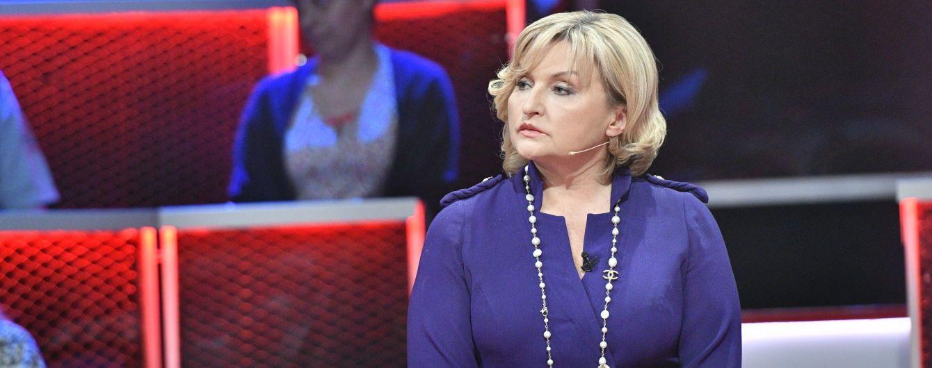 Paradise Papers: представитель Порошенко в ВР прокомментировала скандальные документы