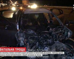 Полиция нашла владельца седана, причастного к ночной аварии на столичном шоссе