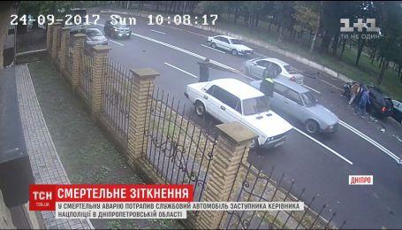 В результате ДТП в Днепре двое милиционеров попали в больницу