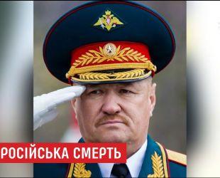 В Сирии погиб русский генерал, воевавший на Донбассе