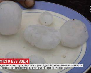 У Бердичеві оголосили надзвичайну ситуацію через наслідки потужного граду