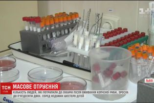 Експерти досі не встановили, що стало збудником масового отруєння людей у Львові