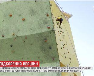 Увлечение, что дарит молодость: в Одессе пенсионеры соревновались в скалолазании