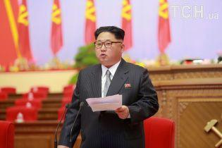 У КНДР назвали умови відмови від ядерної зброї