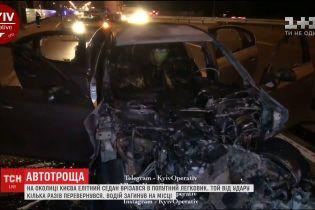 На околиці Києва сталось смертельна ДТП за участю елітного BMW
