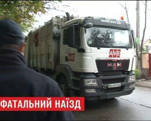 Смертельный наезд мусоровоза: очевидцы заявили, что водитель грузовика мог не заметить женщин