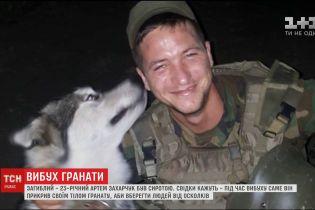 На Київщині загинув нацгвардієць під час гри з гранатою