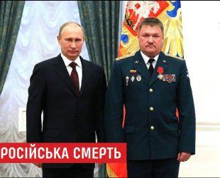 """В Сирии убили генерала РФ, который руководил боевиками в так называемой """"ДНР"""""""
