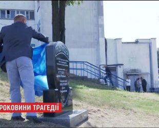 В Днепре открыли памятник патрульным, которые год назад погибли от пули Александра Пугачева