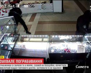 В Херсоне неизвестные в полицейской форме посреди дня ограбили ювелирный отдел
