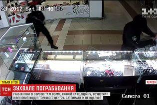 У Херсоні невідомі у поліцейській формі посеред дня пограбували ювелірний відділ