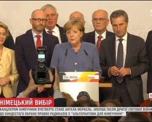 Ангела Меркель прокомментировала вход ультраправых сил в немецкий парламент