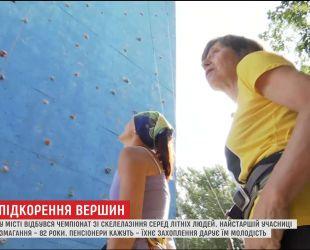 В Одессе состоялся Чемпионат Украины по скалолазанию среди пожилых людей