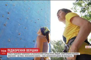 В Одесі відбувся Чемпіонат України зі скелелазіння серед старших людей