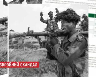 """""""Amnesty International"""" обвинила Украину в незаконных поставках оружия в Южный Судан"""